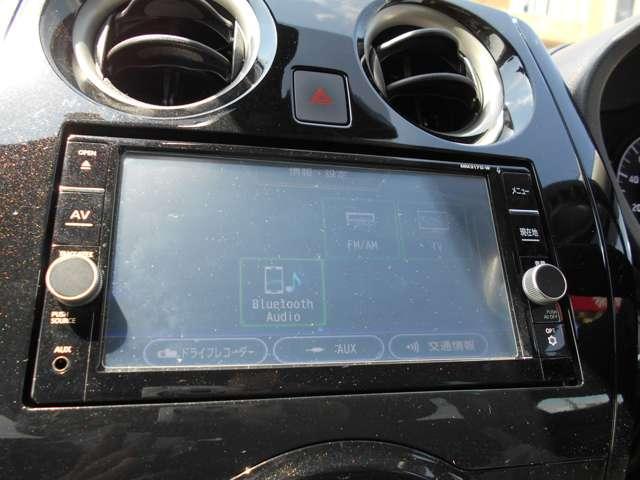 e-パワー X 1.2 e-POWER X エマージェンシーブレーキ 踏み間違い防止 アラウンドビュー ETCドライブレコーダー プライバシーガラス プラスチックバイザー DVDビデオ スマートルームミラー(5枚目)