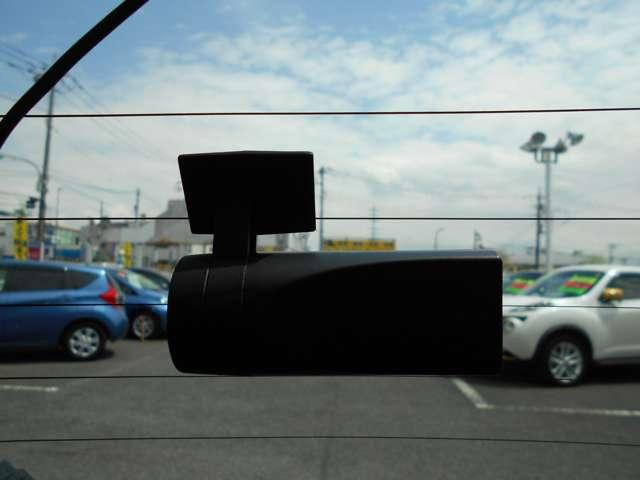 e-パワー X 1.2 e-POWER X エマージェンシーブレーキ 踏み間違い防止 アラウンドビュー ETCドライブレコーダー プライバシーガラス プラスチックバイザー DVDビデオ スマートルームミラー(8枚目)