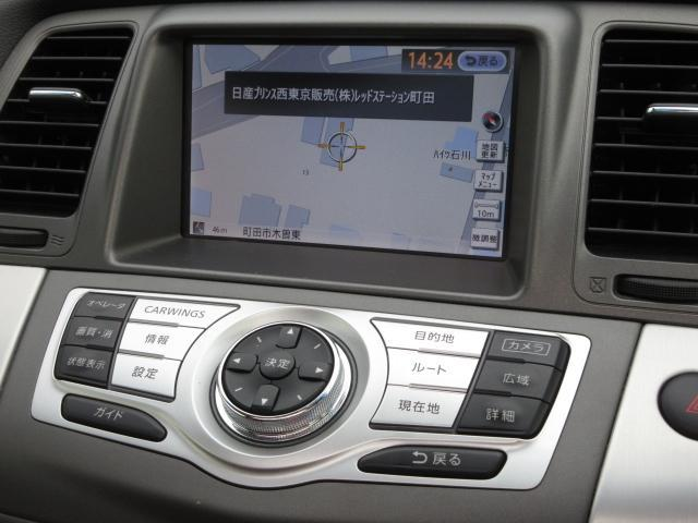 350XV FOUR モードロッソ ナビ S/R(4枚目)