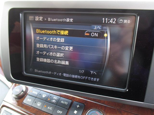 HWS ブラックレザーナビED V ツインモニター(8枚目)