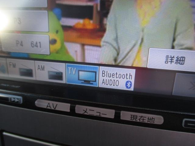 250RX 後期型 メモリーナビ TV(5枚目)