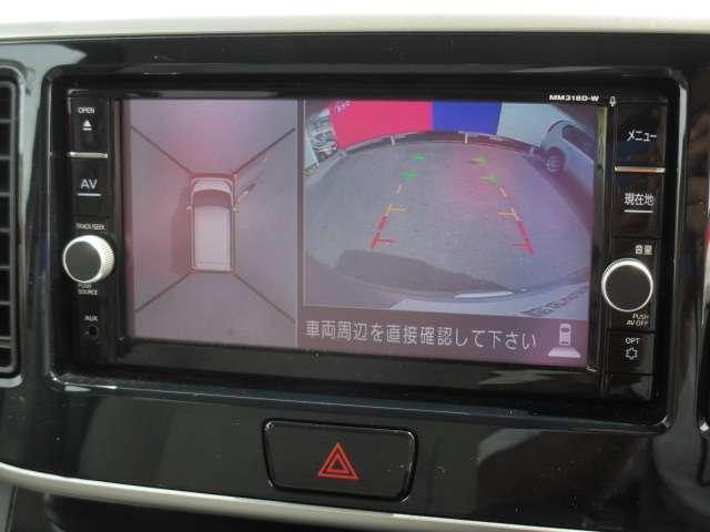 660 X 助手席スライドアップシート エマブレ AVM(8枚目)
