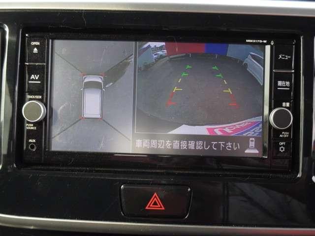 ハイウェイスター Xターボ 純正ナビ(MM317D-W) Bluetooth ドラレコ アラウンドビューモニター LEDヘッドライト(7枚目)