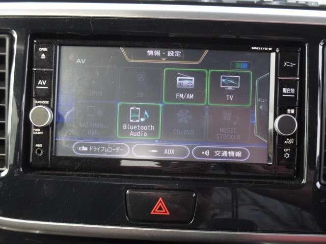 ハイウェイスター Xターボ 純正ナビ(MM317D-W) Bluetooth ドラレコ アラウンドビューモニター LEDヘッドライト(8枚目)
