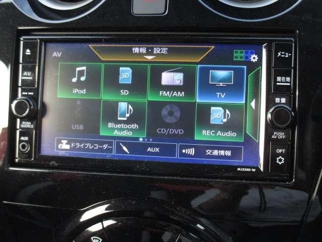 e-パワー X 1.2 e-POWER X エマブレ アラウンドビュー(9枚目)