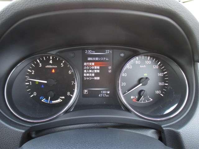 20Xi ハイブリッド レザーエディション 2.0 メーカーオプションメモリーナビ オートバックドア 前後シートヒーター ブラウンレザーシート プロパイロット アラウンドビューモニター スマートルームミラー パートタイム4WD 当社試乗車アップ(5枚目)