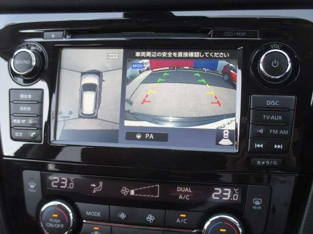 20Xi ハイブリッド レザーエディション 2.0 メーカーオプションメモリーナビ オートバックドア 前後シートヒーター ブラウンレザーシート プロパイロット アラウンドビューモニター スマートルームミラー パートタイム4WD 当社試乗車アップ(9枚目)