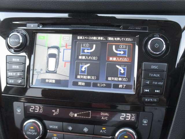 20Xi ハイブリッド レザーエディション 2.0 メーカーオプションメモリーナビ オートバックドア 前後シートヒーター ブラウンレザーシート プロパイロット アラウンドビューモニター スマートルームミラー パートタイム4WD 当社試乗車アップ(10枚目)