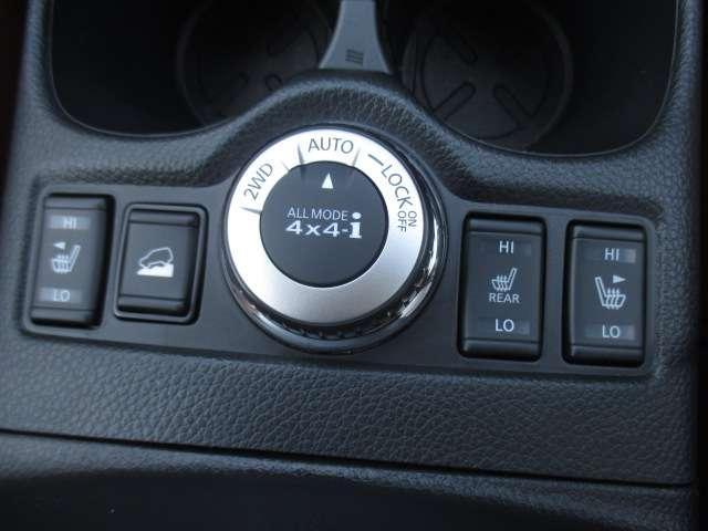 20Xi ハイブリッド レザーエディション 2.0 メーカーオプションメモリーナビ オートバックドア 前後シートヒーター ブラウンレザーシート プロパイロット アラウンドビューモニター スマートルームミラー パートタイム4WD 当社試乗車アップ(11枚目)