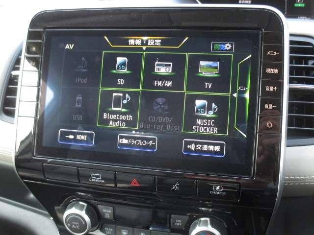 e-パワー ハイウェイスターV 1.2 e-POWER 純正10インチメモリーナビTV Bluetooth Blu-ray再生 両側ハンズフリーオートスライドドア アラウンドビューモニター プロパイロット 後席フリップダウンモニター(8枚目)