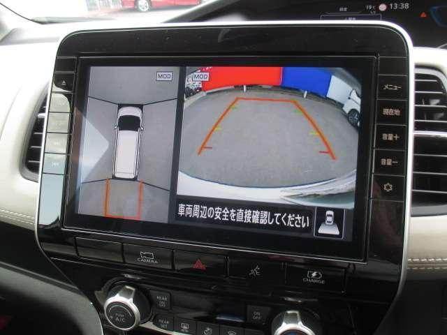 e-パワー ハイウェイスターV 1.2 e-POWER 純正10インチメモリーナビTV Bluetooth Blu-ray再生 両側ハンズフリーオートスライドドア アラウンドビューモニター プロパイロット 後席フリップダウンモニター(9枚目)