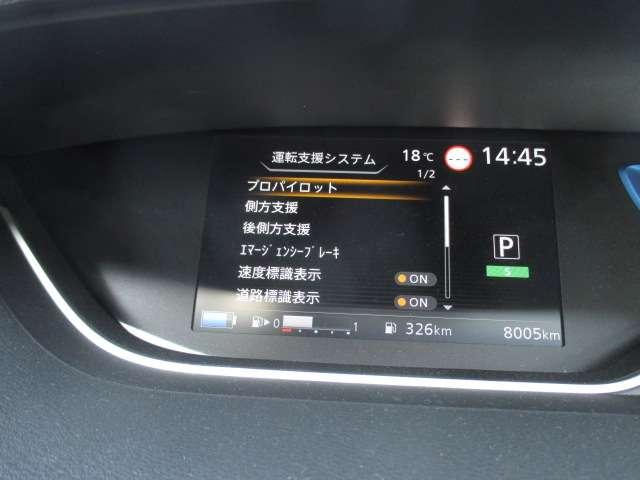 e-パワー ハイウェイスターV 1.2 e-POWER 純正10インチメモリーナビTV Bluetooth Blu-ray再生 両側ハンズフリーオートスライドドア アラウンドビューモニター プロパイロット 後席フリップダウンモニター(11枚目)