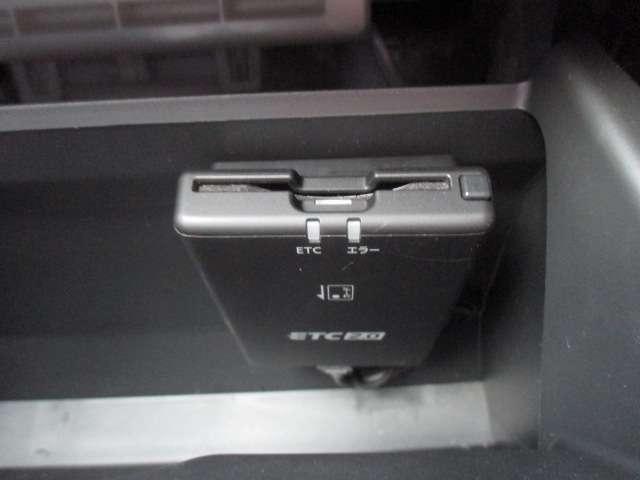 ハイウェイスター X プロパイロットエディション 660 純正メモリーナビ(MM320D-L) フルセグ Bluetooth プロパイロット アラウンドビューモニター 前後ドライブレコーダー SOSコール エマージェンシーブレーキ(12枚目)