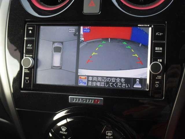 e-パワーニスモ ブラックリミテッド 1.2 e-POWER NISMO 純正メモリーナビ(MM317D-W) フルセグ Bluetooth アラウンドビューモニター スマートルームミラー クルーズコントロール LEDヘッドライト ETC(3枚目)