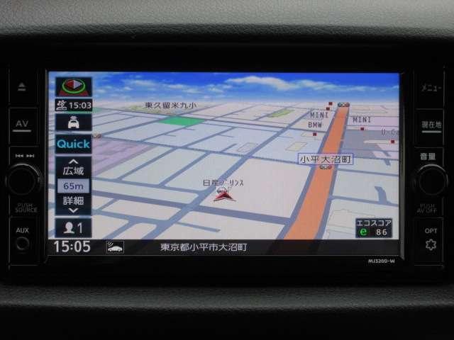 ロングプレミアムGX 2.0 ロングボディ 純正メモリーナビ(MJ320D-W) フルセグ Bluetooth CD録音 アラウンドビューモニター ドラレコ オートエアコン リアヒーター・クーラー ETC 当社試乗車アップ(4枚目)