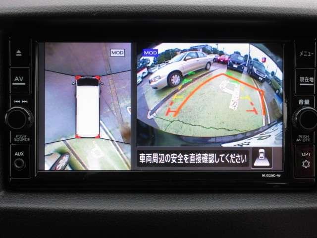 ロングプレミアムGX 2.0 ロングボディ 純正メモリーナビ(MJ320D-W) フルセグ Bluetooth CD録音 アラウンドビューモニター ドラレコ オートエアコン リアヒーター・クーラー ETC 当社試乗車アップ(6枚目)
