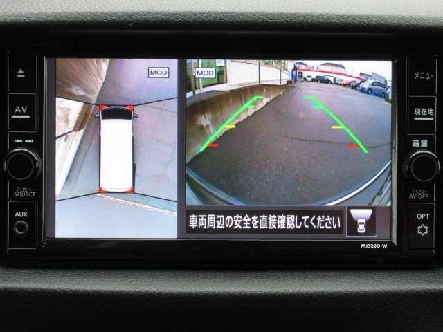 ロングプレミアムGX 2.0 ロングボディ 純正メモリーナビ(MJ320D-W) フルセグ Bluetooth CD録音 アラウンドビューモニター ドラレコ オートエアコン リアヒーター・クーラー ETC 当社試乗車アップ(7枚目)