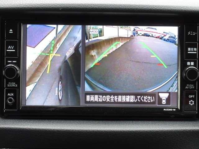 ロングプレミアムGX 2.0 ロングボディ 純正メモリーナビ(MJ320D-W) フルセグ Bluetooth CD録音 アラウンドビューモニター ドラレコ オートエアコン リアヒーター・クーラー ETC 当社試乗車アップ(8枚目)