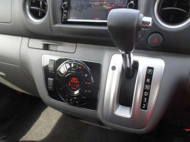 ロングプレミアムGX 2.0 ロングボディ 純正メモリーナビ(MJ320D-W) フルセグ Bluetooth CD録音 アラウンドビューモニター ドラレコ オートエアコン リアヒーター・クーラー ETC 当社試乗車アップ(10枚目)