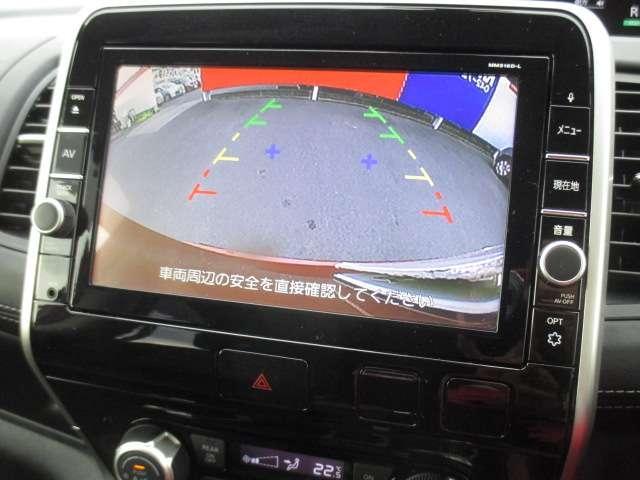 ハイウェイスター 2.0 純正大画面ナビ(MM516D-L) フルセグ Bluetooth Blu-ray再生 バックカメラ 後席フリップダウンモニター 両側オートスライドドア LEDヘッドライト クルーズコントロール(7枚目)