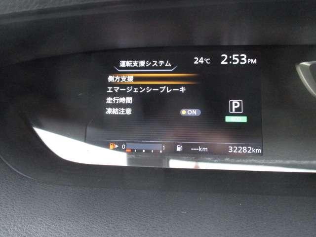 ハイウェイスター 2.0 純正大画面ナビ(MM516D-L) フルセグ Bluetooth Blu-ray再生 バックカメラ 後席フリップダウンモニター 両側オートスライドドア LEDヘッドライト クルーズコントロール(10枚目)