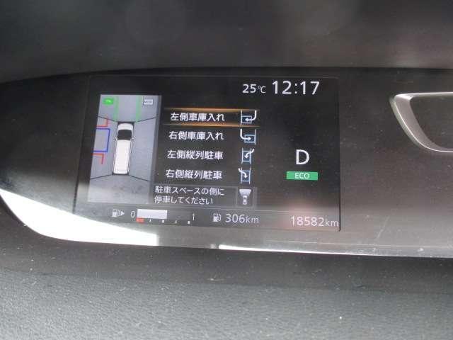 ハイウェイスター Vセレクション 2.0 4WD 純正大画面メモリーナビ(MM518D-L) フルセグ Bluetooth Blu-ray再生 アラウンドビューモニター 両側ハンズフリーオートスライドドア LEDヘッドライト(9枚目)