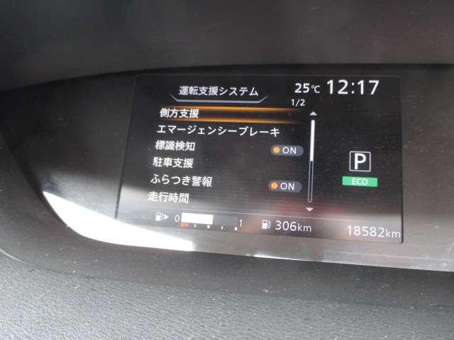 ハイウェイスター Vセレクション 2.0 4WD 純正大画面メモリーナビ(MM518D-L) フルセグ Bluetooth Blu-ray再生 アラウンドビューモニター 両側ハンズフリーオートスライドドア LEDヘッドライト(10枚目)