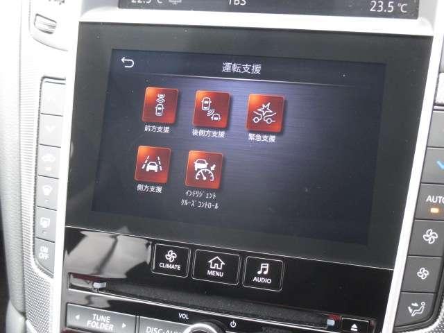 GT タイプSP 3.0 GT タイプSP サンルーフ・パドルシフト・インテリジェントクルコン アラウンドビューモニター・BOSEサウンド・ドラレコ・LEDライト・ETC2,0(11枚目)
