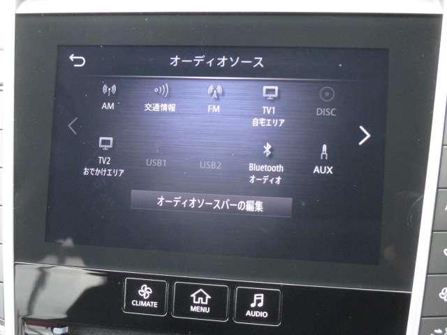 GT タイプSP 3.0 GT タイプSP サンルーフ・パドルシフト・インテリジェントクルコン アラウンドビューモニター・BOSEサウンド・ドラレコ・LEDライト・ETC2,0(12枚目)