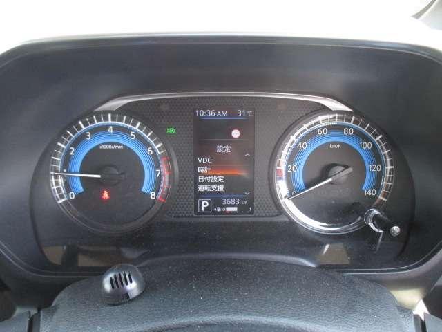 660 ハイウェイスターX エマージェンシーブレーキ 純正メモリーナビ(MM320D-L) 9インチ画面 フルセグ Bluetooth アラウンドビューモニター LEDヘッドライト オートスライドドア オートハイビーム インテリキー 当社下取り1オーナー(5枚目)