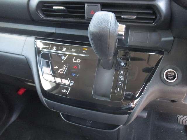 660 ハイウェイスターX エマージェンシーブレーキ 純正メモリーナビ(MM320D-L) 9インチ画面 フルセグ Bluetooth アラウンドビューモニター LEDヘッドライト オートスライドドア オートハイビーム インテリキー 当社下取り1オーナー(8枚目)