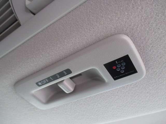 660 ハイウェイスターX エマージェンシーブレーキ 純正メモリーナビ(MM320D-L) 9インチ画面 フルセグ Bluetooth アラウンドビューモニター LEDヘッドライト オートスライドドア オートハイビーム インテリキー 当社下取り1オーナー(14枚目)