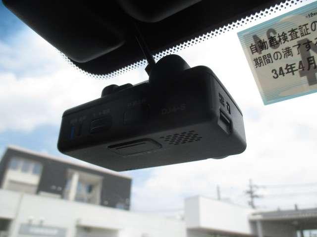 3.7 370GT タイプS 純正HDDナビ フルセグ Bluetooth アラウンドビューモニター 20インチ純正アルミホイール パドルシフト LEDヘッドライト エマージェンシーブレーキインテリジェントキー ETC 1オーナー(7枚目)