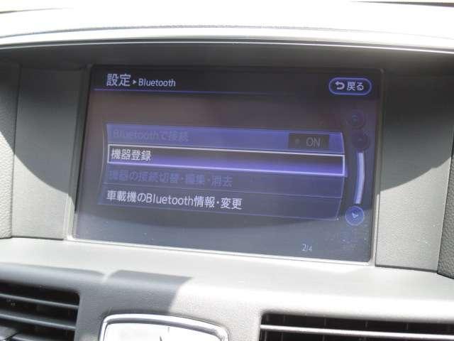 3.7 370GT タイプS 純正HDDナビ フルセグ Bluetooth アラウンドビューモニター 20インチ純正アルミホイール パドルシフト LEDヘッドライト エマージェンシーブレーキインテリジェントキー ETC 1オーナー(10枚目)