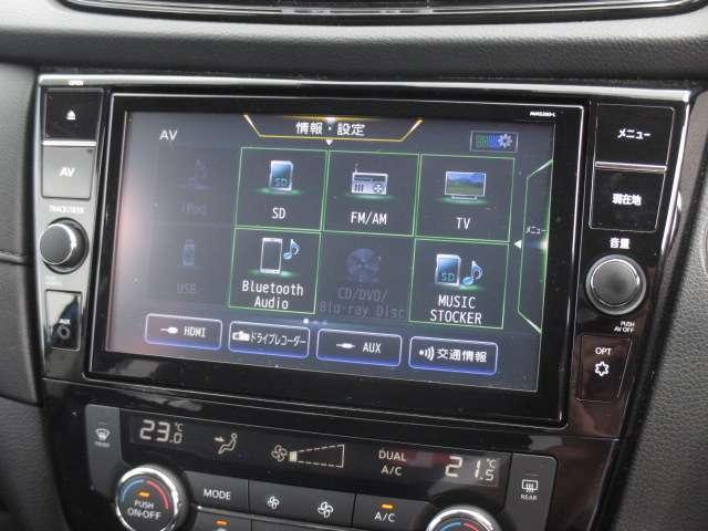 20Xi Vセレクション 2列車 4WD・マニュアルモード・プロパイロット・アラウンドビューモニター・前後ドラレコ・オートバックドア・シートヒーター・LEDライト・ETC2,0・純正ナビMM520D-L・フルセグ(10枚目)