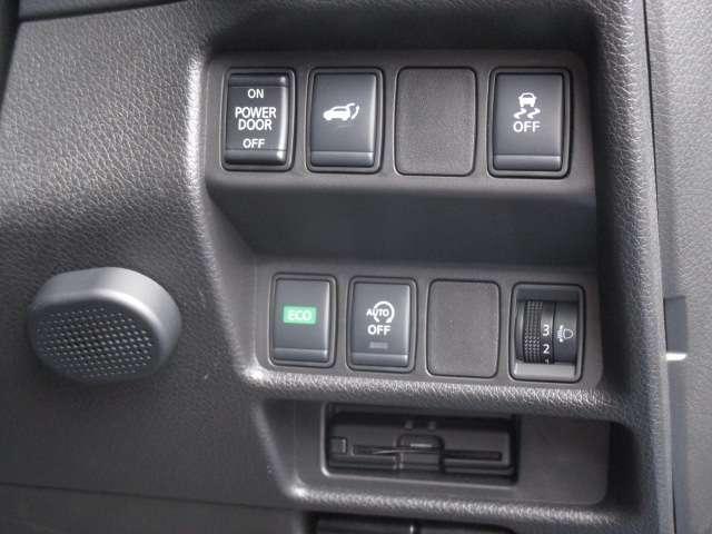 20Xi Vセレクション 2列車 4WD・マニュアルモード・プロパイロット・アラウンドビューモニター・前後ドラレコ・オートバックドア・シートヒーター・LEDライト・ETC2,0・純正ナビMM520D-L・フルセグ(11枚目)