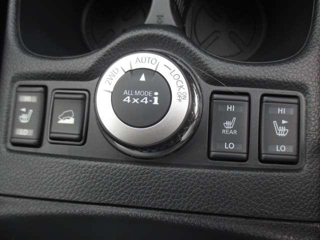 20Xi Vセレクション 2列車 4WD・マニュアルモード・プロパイロット・アラウンドビューモニター・前後ドラレコ・オートバックドア・シートヒーター・LEDライト・ETC2,0・純正ナビMM520D-L・フルセグ(12枚目)