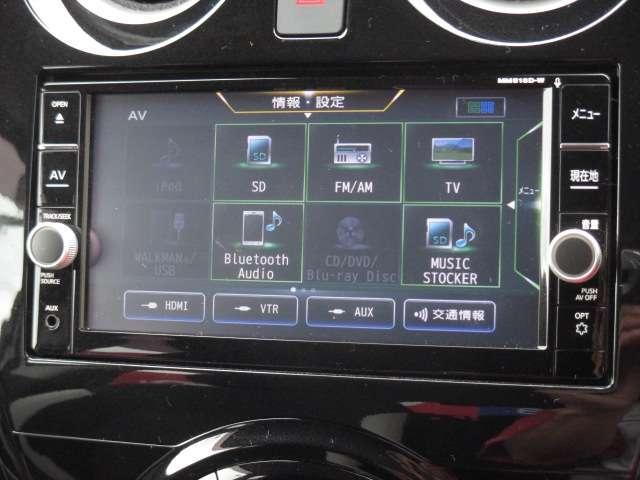 1.2 e-POWER X エマブレ AVM スマートミラー 1オナ スマキー バックビューモニター レーンキープアシスト ETC付き 禁煙 ナビTV メモリーナビ付き LED オートエアコン ワンセグ キーフリー アルミ アイドリングストップ ABS 記録簿(11枚目)