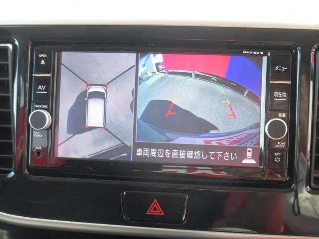 660 X Vセレクションエマブレ両側オートスライドドア Dレコ 純正ナビTV(MM318D-W) ETC メモリーナビ キーレス Bカメラ スマートキー WエアB アイドリングストップ ABS アルミホイール 踏み間違 1オーナー車 オートエアコン PW(10枚目)