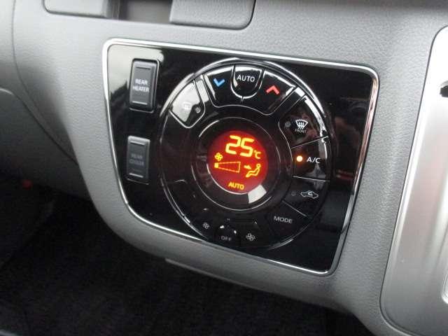 ロングプレミアムGX 純正メモリーナビ(MJ320D-W) フルセグ Bluetooth CD録音 EТC アラウンドビューモニター エマージェンシーブレーキ LEDヘッドライト オートエアコン フォグランプ(7枚目)