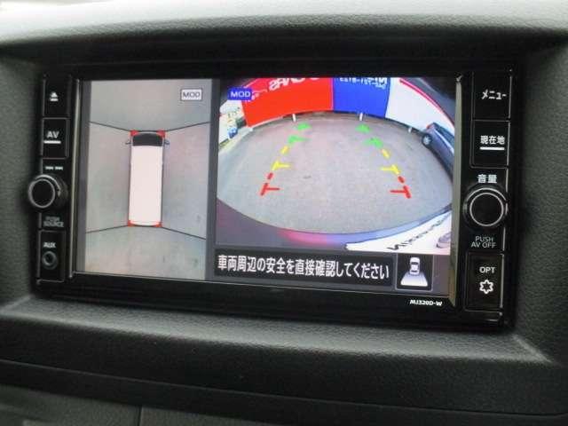 ロングプレミアムGX 純正メモリーナビ(MJ320D-W) フルセグ Bluetooth CD録音 EТC アラウンドビューモニター エマージェンシーブレーキ LEDヘッドライト オートエアコン フォグランプ(8枚目)