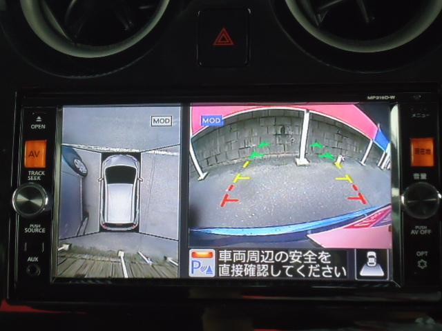 X DIG-S エマージェンシーブレーキ(5枚目)