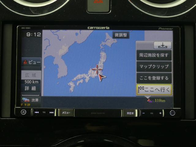 e-POWER X  メモリーナビ&ワンセグTV(4枚目)