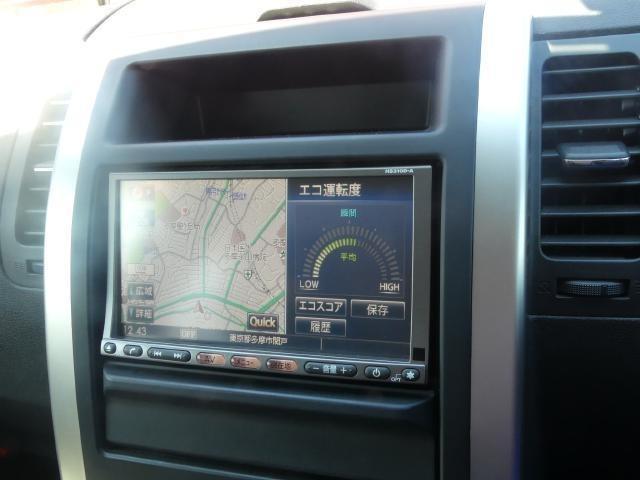 ナビの型番はHS310D-Aです。地デジTV DVD再生 ミュ-ジックボックス Bluetooth等装備