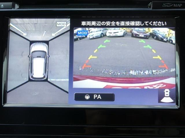 「日産」「エクストレイル」「SUV・クロカン」「東京都」の中古車5