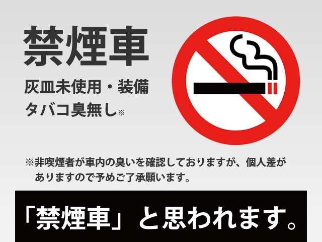 当社試乗車は全車禁煙でした。