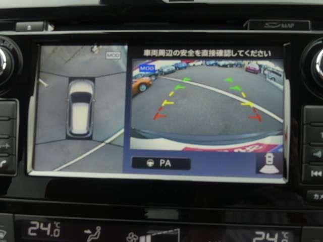 2.0 20Xi レザーエディション 2列車 4WD パノラミックミックガラスルーフ(5枚目)