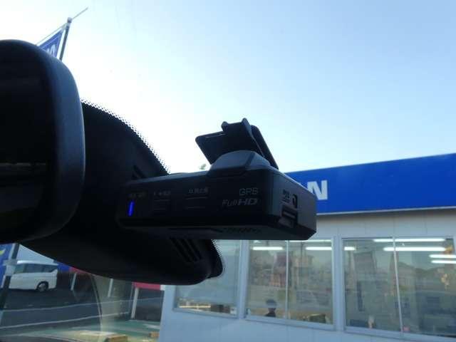 もしもの時に役立つドライブレコーダー!
