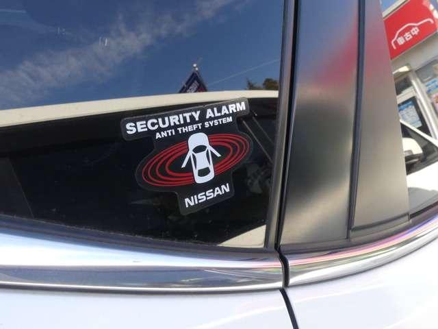 盗難防止警報搭載