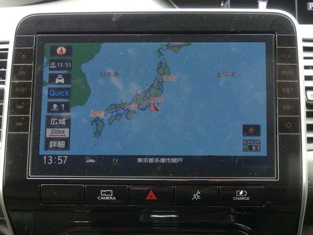 1.2 e-POWER ハイウェイスター V 後席TVモニター 試乗車UP(4枚目)